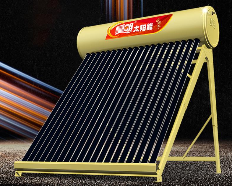 皇明太阳能热水器自动光电两用家用不锈钢水箱智能仪表包运输安装